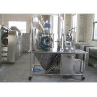 Buy cheap Centrifugal High Speed LPG Small Industrial Spray Dryer from wholesalers