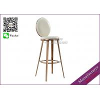 Wholesale White Leather Event Bar Chairs From Chinese Furniture Factory (YS-102) from china suppliers