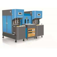 Buy cheap Semi Automatic Pet Stretch Blow Molding Machine , Plastic Water Bottle Making Machine from wholesalers