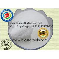 Buy cheap 99% Purity Pharmaceutical Raw Material Guaifenesin Raw Powder CAS 93-14-1 from wholesalers