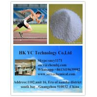 Buy cheap Pharmaceutical intermediates of Theophylline CAS: 58-55-9 / jason@chembj.com from wholesalers