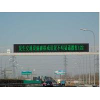China Outdoor P10 Single Color LED Traffic Signs for Railway Station 1R 160×80 10000 (dot/m2) on sale