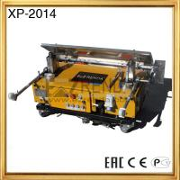 Buy cheap Cement Automatic Wall Plastering Machine XP-2014-100 Block Wall from wholesalers