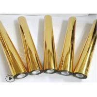Buy cheap Cheapest Metallic Gold/Silver Holographic Hot Stamping Foil/Heat Transfer PET product
