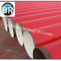 Buy cheap 2PP / 3PP anti-corrosion steel pipe from wholesalers