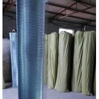 Buy cheap Decorative Metal Mesh Expanded Metal Lath from wholesalers