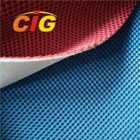 Buy cheap Colorful  Home Textile Fabric Polyester Mesh Fabric  for much usage. from wholesalers