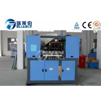 Buy cheap High Speed PET Water Bottle Moulding Machine , Stretch Blow Moulding Machine from wholesalers