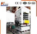 Buy cheap Laminating MDF/ HDF Multilayer Door Skin Press Machine 25KW from wholesalers