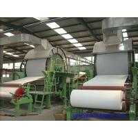 Buy cheap Commodity name:1575mm toilet paper making machine from wholesalers