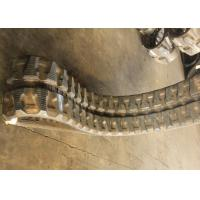 Wholesale Excavator Rubber Kubota Replacement Tracks Lightweight With 84 Link from china suppliers