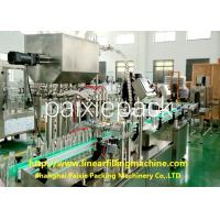 Honey Filling And Capping Machines Glass Or Plastic Bottle Fully Automatic