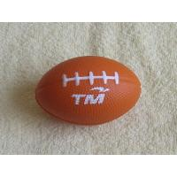 Buy cheap Stress reliever ball,stress ball, ball shaped PU reliever from wholesalers
