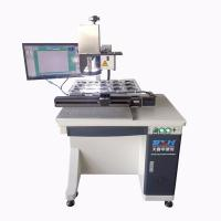 Buy cheap CCD Visual 3D Automatic Laser Marking Machine Small Laser Marker 10-200kHz product