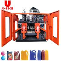 Buy cheap Auto Extrusion Blow Molding Machine 1 2 5L Hand Sanitizer Oil Pot Making from wholesalers