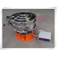 Wholesale ultrasound vibration screen powder sifter for ultra-fine powder sieving from china suppliers