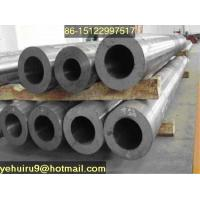 Buy cheap 5152/1030 Alloy Steel Pipe from wholesalers