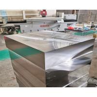 Buy cheap 10mm Thickness Plastic Mould Steel Mold Base (S50C)  IN Milling Surface With Customized Size from wholesalers