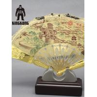 Wholesale Logo Customised  Metal Folding Fan 200x300mm  Birthday Present Or Business Gift Supply from china suppliers