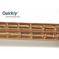 Buy cheap BOPET Horizontal Quartz Halogen Infrared Heater Lamps With Tungsten Fiklament from wholesalers