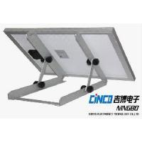 Buy cheap Portable Solar Support from wholesalers