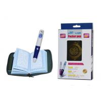 China Word by Word Islamic Holy Quran Recitation Pen Reader to Learn Arabic Alphabet on sale