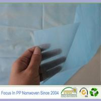 Buy cheap The antibacterial disposable surgical drapes product