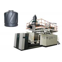 Buy cheap 1 - 3 Layers 200L - 1000L Plastic Water Tank , Septic Tanks Blow Molding Machine from wholesalers