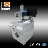 Buy cheap 20w 30W 50W Fiber Laser Marking Machines High Speed With Galvanometer product