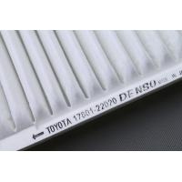 Buy cheap Auto Parts Air Filter 17801-22020 for Engine Car from wholesalers