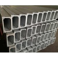 Buy cheap Good quality silver anodized extruded 6063 aluminum tube for tent use hot sale from wholesalers