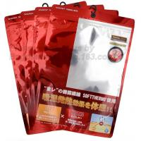 Buy cheap Disposable Laundry Bags , Plastic Laundry Bags Clothes Underwear Packaging from wholesalers