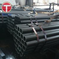 Buy cheap Thread Types Coupling Drill Steel Pipe API Steel Grade G105 S135 Range 3 Drill Pipe from wholesalers