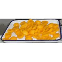 Buy cheap Safe New Season Canned Half Peaches In Heavy Syrup Tastes Juicy And Sweet from wholesalers