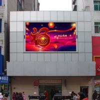 Wholesale Customized Wall Type P8 Outdoor Full Color LED Display / Rental Led Billboard DIP246 from china suppliers
