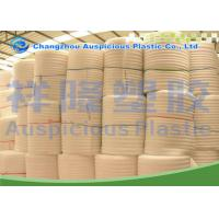 Buy cheap White Color EPE Foam Sheet / Roll , High Density Extruded Polyethylene Foam Sheets from wholesalers