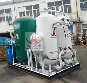 N2 Nitrogen Gas Plant  Auto Control PSA Nitrogen Generator  CE Approval Manufactures