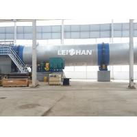 China Hot Sale Drum Pulper In Waste Paper Recycling For Pulp And Paper Mill on sale