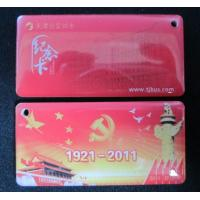 Wholesale public transportation smart IC card from china suppliers