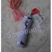 Buy cheap home beauty machine callus remover from wholesalers