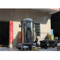 Buy cheap Stainless Steel Bag Filter Housing 0.1--0.4Mpa Juice Factory Water Treatment from wholesalers
