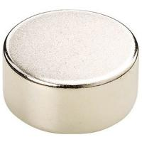 Buy cheap Kellin Neodymium Magnet Disc Customized Size Magnetic Cylinder from wholesalers