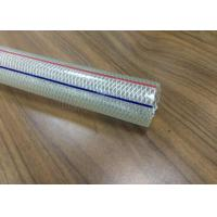 Buy cheap 12mm PVC Braided Hose Pipe 1 / 2 Inch Chemical Resistant For Conveying Liquids from wholesalers