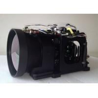 Buy cheap HgCdTe Cooled Thermal Security Camera / Infrared Imaging Camera from wholesalers