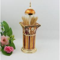 Buy cheap Shinny Gifts One Set Metal Tissue Box Toothpick Holder Fashion Carved Table Napkin Paper from wholesalers