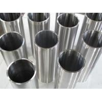 Buy cheap Deep hole working Ti-6Al-4V Titanium Alloy seamless Pipe from wholesalers