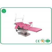 Buy cheap Multi - Purpose surgery room equipment For Woman Examination , stainless steel materials from wholesalers