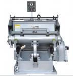 Buy cheap ML-1100 Carton Box Making Die-Cutting Creasing Machine from wholesalers