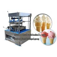 Buy cheap Ice Cream Cone Biscuit Machine|Wafer Cone Making Machine Price from wholesalers