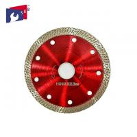 Buy cheap Cutting And Grinding 115mm Saw Blade Turbo Edge High Frequency Welded from wholesalers